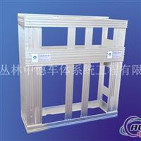 無功補償裝置鋁合金焊接加工