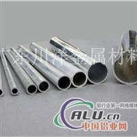 氧化性铝管销售 5050铝合金管
