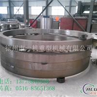 1.6米铝废料烘干机轮带发往南京