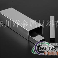 5052铝合金方管销售 异型管厂家直销