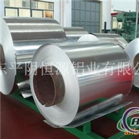 铝卷,铝板,合金铝板,合金铝卷68