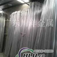 5052铝型材销售 合金铝排