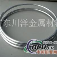 圆盘铝管厂家 5052,5056圆盘铝管销售