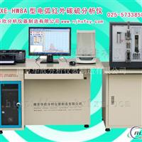 金属红外碳硫分析仪