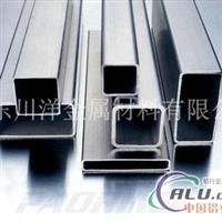 異型鋁管規格 河北鋁合金異型管