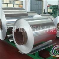 1060保温铝卷3003管道保温铝卷