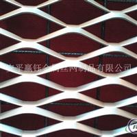 厂家供应外墙装饰网 装饰铝板网