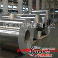济南 0.17mm铝卷现货供应