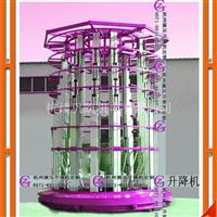 圆柱铝合金升降机
