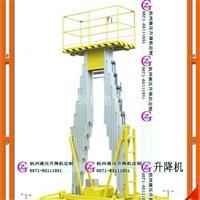 双柱铝合金升降机