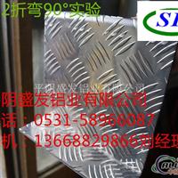 3mm厚五条筋铝板、5052防滑铝板