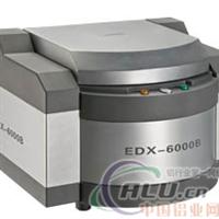 X射线荧光光谱仪厂家