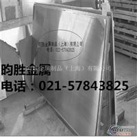 651T6铝板价格651铝棒现货价格