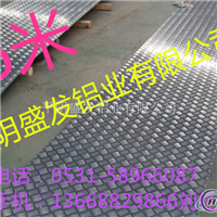 2米、4米、6米、五条筋防滑铝板