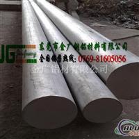 精磨铝棒 进口5050铝棒生产厂家