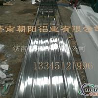济南厂家生产YX23210840型铝瓦济南