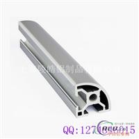 工业 铝型材型材3030R