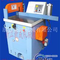 2014铝切割机