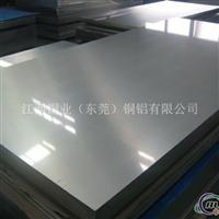 7027铝合金板 耐磨7039铝合金板