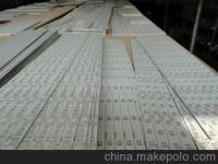 供應聯LED日光燈鋁基板燈條線路板
