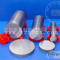 铝材厂家供应易焊接耐腐蚀6082t6
