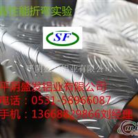 1060、3003、5052、五条筋防滑铝板