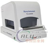 x射线膜厚测试仪