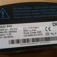 MPA22 S04威索专项使用燃烧控制器