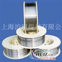 高铬锰型堆焊焊丝 药芯耐磨焊丝