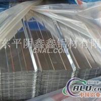 900型瓦楞铝板  1mm瓦楞铝板
