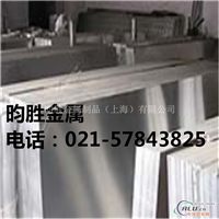 2A14中厚铝板厂2A14合金铝板