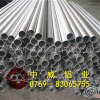 7075T6铝管(进口铝管)