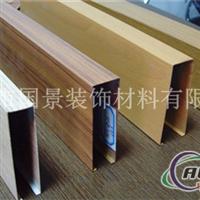厂家直销木纹铝方通可定制