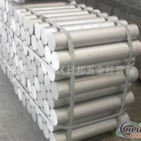 供应进口5154加工铝合金化学成分