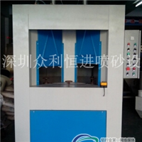 供应深圳范围喷砂机设备