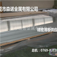 6063铝板耐磨性能