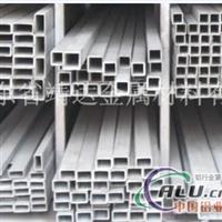 环保1060铝方管 1070铝合金方管