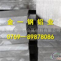 进口7475铝板品牌