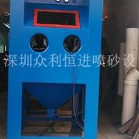 深圳众利恒进供应广州喷砂机