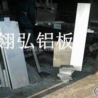 5052精密铝管 5052铝薄板