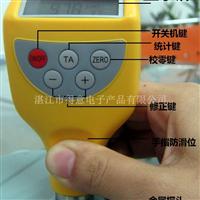 供应彩钢板油漆涂料测试仪价格