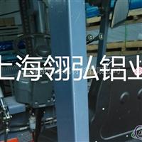 5150铝板耐腐蚀性 5150国标铝板