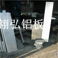 5A05抗氧化性能 5A05进口铝管