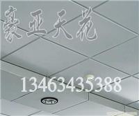 铝扣板天花价格,铝天花板厂家