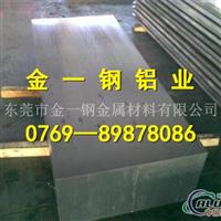 进口7075t6航空模具铝板
