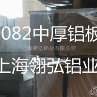 批发5A05进口铝管 5A05铝方管