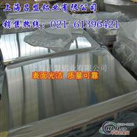 散热器铝板