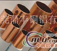 H62黄铜管、厂家