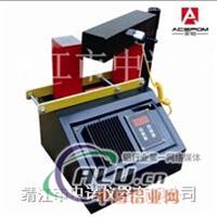 軸承加熱器ST440