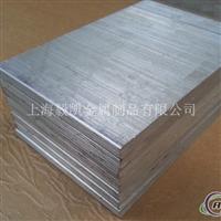 5083H32铝管(壁厚尺寸)铝管